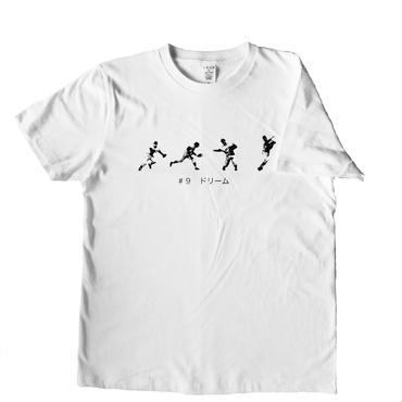 #9ドリーム T-shirts White