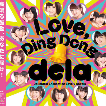 Love,Ding Dong(Type-A) / dela