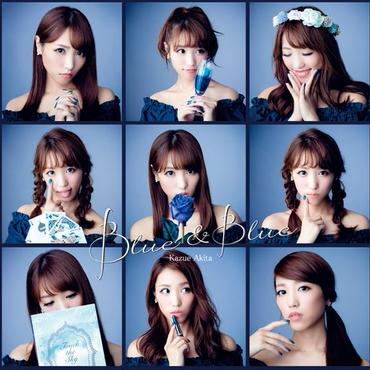 「Blue & Blue(Type-C)」穐田和恵<サイン付き>