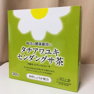 タチアワユキセンダングサ茶(30包入)