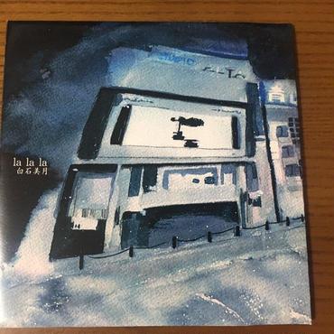 シングルCD『la la la』