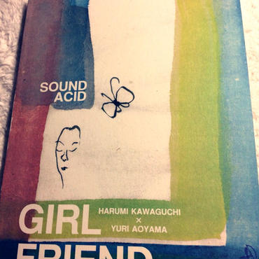 GIRL FRIEND(CD付き書籍)