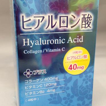 ヒアルロン酸 120粒