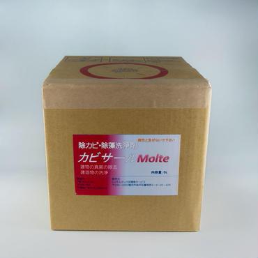 除カビ剤一般家庭用「カビサールMolte」5L