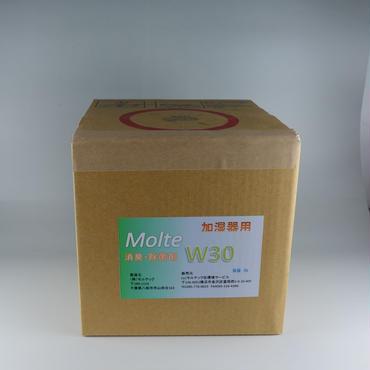 加湿器用除菌・消臭剤 モルテW30  16ℓ