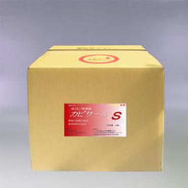 除カビ・除藻洗浄剤業務用 「カビサールS」 -  16ℓ