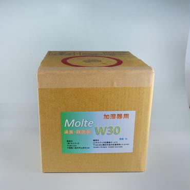 加湿器用除菌剤 モルテW30  5ℓ