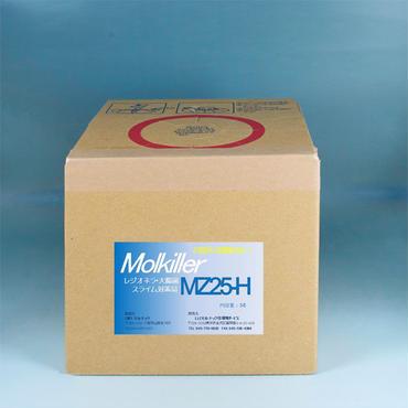 浴槽水・プール用除菌剤MZ25H 5ℓ