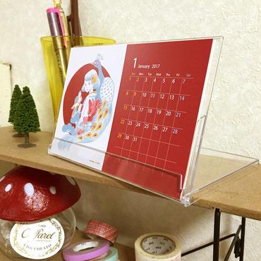 現代っ子図鑑カレンダー
