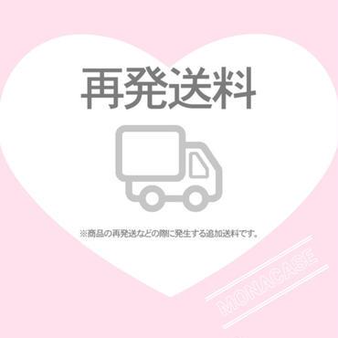 ♡再発送 専用ページ♡