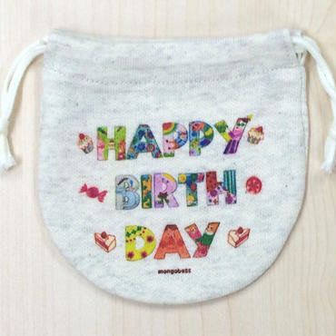 巾着(小) HAPPY BIRTHDAY_KTS-Y185