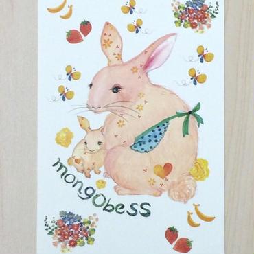 ポストカード〈バラ売り〉 親子うさぎ_PC-Y020