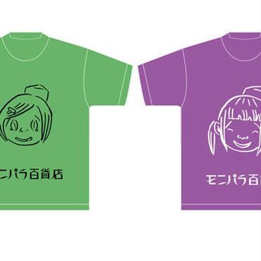 モニパラ百貨店記念 いろハモニカTシャツ/ウメパラTシャツ