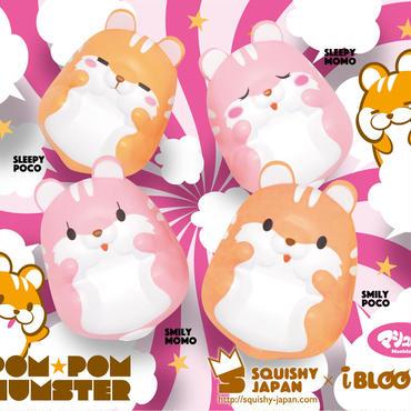 Pompom Hamster/ポムポムハムスター