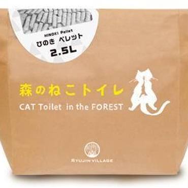 保護猫たちへ猫砂支援