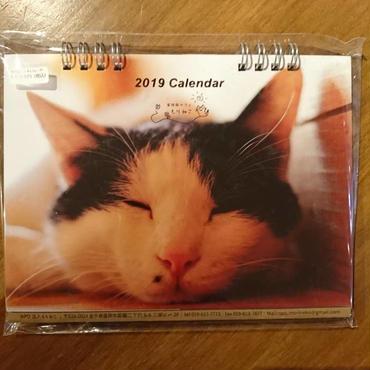 卓上タイプ もりねこカレンダー2019