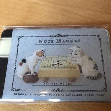 ポタリングキャット カードマグネット 囲碁