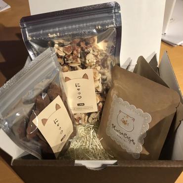 チョコレートの一歩先!にゃっつValentine gift box