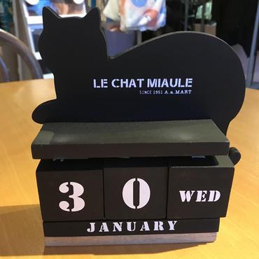 フランスのねこはなんと鳴く?スタイリッシュな キューブカレンダー