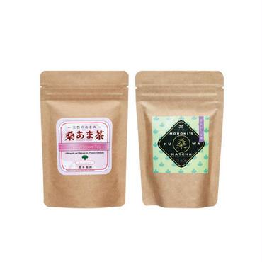 桑抹茶 1袋 + 桑あま茶 1袋 詰合せセット