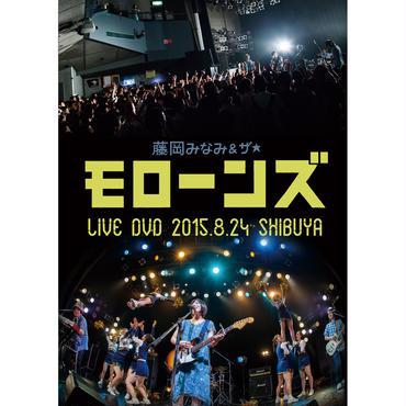 モローンズ1st DVD『予感』
