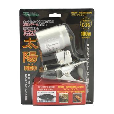 【ランプ用ソケット】太陽NEO(ビバリア)