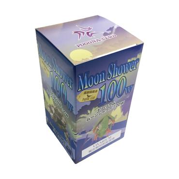 【爬虫類用保温球】ビバリウム ムーンシャワー 100W(ポゴナクラブ)