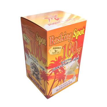 【爬虫類用バスキングランプ】ビバリウム バスキングスポット 100W(ポゴナクラブ)