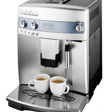 デロンギ DeLonghi 高級 全自動エスプレッソマシン コーヒーメーカー コーヒーサーバー ミル付き マグニフィカ カプチーノ カフェラテ