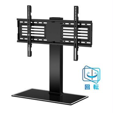 FITUEYES テレビスタンド テレビスタンド壁寄せ 汎用 机上ラック 32~65インチ対応 大荷重 高さ調節可能 回転可能