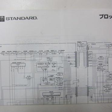 日本マランツ STANDARD C5700シリーズのブロックダイアグラム★中古品・レア★