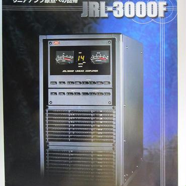 JRL-3000Fのカタログ ① ★中古品・レア★
