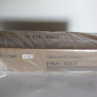 アイコム HM-103 ハンドマイク ★新品・店頭展示在庫品★