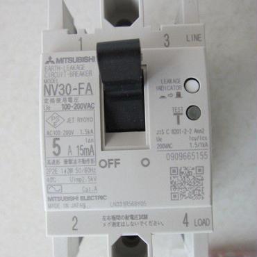三菱電機/MITSUBISHI  漏電遮断器 NV30-FA   2P  5A ★開封済み未使用品★