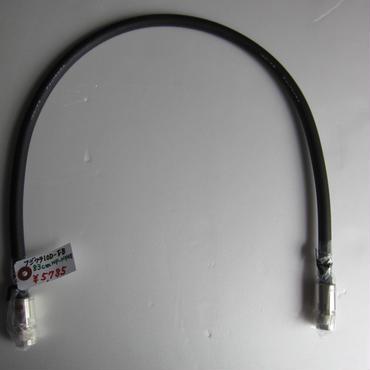 フジクラ同軸ケーブル10D-FB 83cm使用 NP-NPコネクター付(特注品) ★展示・在庫品★