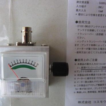 コスモウェーブ/COSMOWAVE  簡易型電界強度計 EF30C-BNC★新製品・入荷品(数量限定品)★