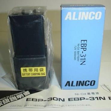 ◆アルインコ EBP-31N(DJ-G10/40,DJ-Z10/40用)バッテリー ★未使用品・状態良★