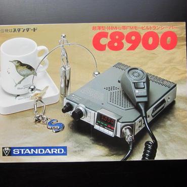 STANDARD/ スタンダード C8900 カタログ ★中古品・レア★