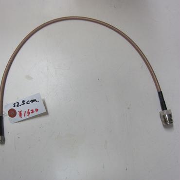 M17/128-RG400  MIL-C-17G使用 SMAP-NJケーブル52.5cm★中古品・希少品★