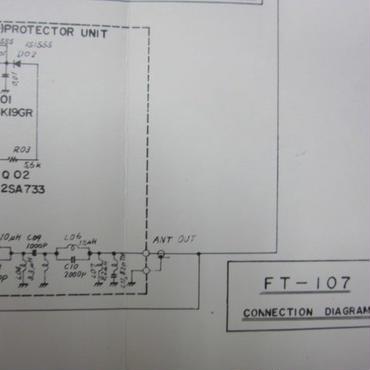八重洲無線 FT-107 回路図 ★中古品・レア★