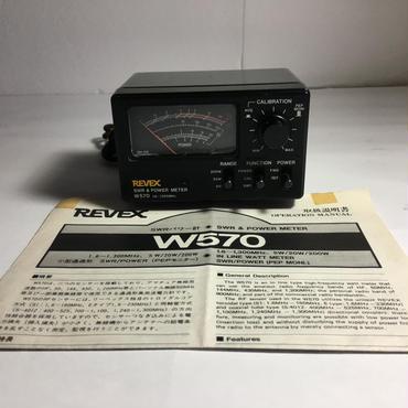 リーベックス/REVEX W570 1.8~1300MHz 200W SWR&パワー計★中古品・レア★
