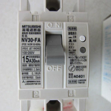 三菱電機/MITSUBISHI  漏電遮断器 NV30-FA   2P 15A ★開封済み未使用品★