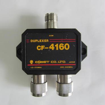 コメット CF-4160(A)144/430MHz デュプレクサー ★生産完了品・中古品★