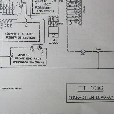 八重洲無線 FT-736 回路図(取扱説明書に付いていた中の5枚一式)★中古品・貴重品★
