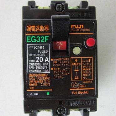 富士電機/FUJI   漏電遮断器 EG32F  OC付 2P 20A ★中古品★
