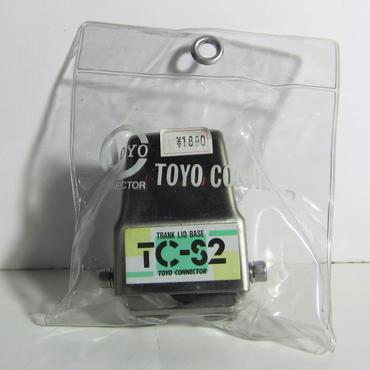 TOYO/東洋 TC-S2 トランクリッド基台 ★未使用品・レア★