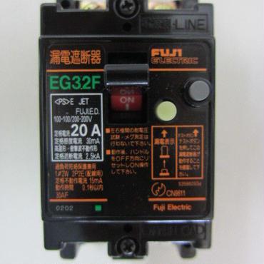 富士電機/FUJI  漏電遮断器 EG32F  OC付 2P 20A ★開封済み未使用品★