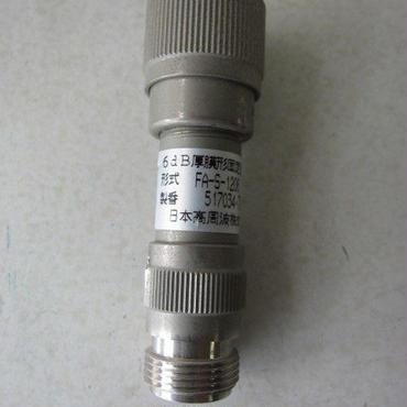 日本高周波 FA-S-1206   6dB 厚膜形固定減衰器 ②★中古品・貴重品★