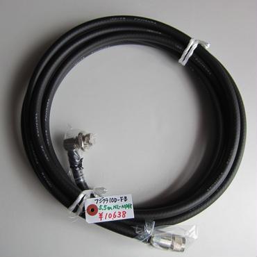 フジクラ同軸ケーブル10D-FB 5.5m使用 NL-NPコネクター付(特注品) ★展示・在庫品★