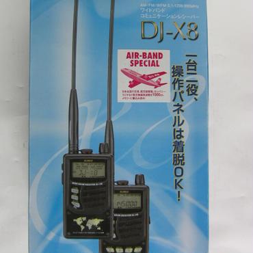 アルインコ/ALINCO DJ-X8  ★新品・ご購入後、メーカー注文品★